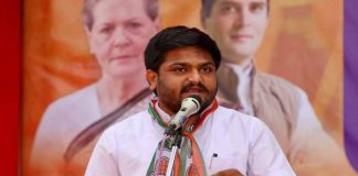 arrest-warrant-issued-against-hardik-patel
