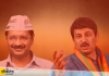 Arvind kejriwal and Manoj Tiwari